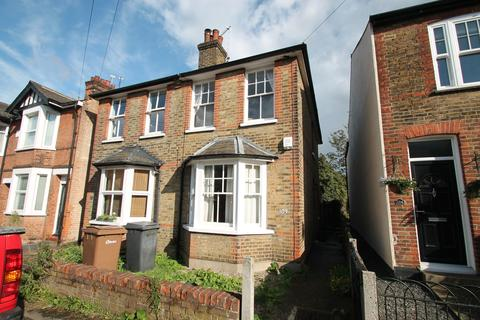 2 bedroom semi-detached house to rent - Upper Bridge Road, Chelmsford