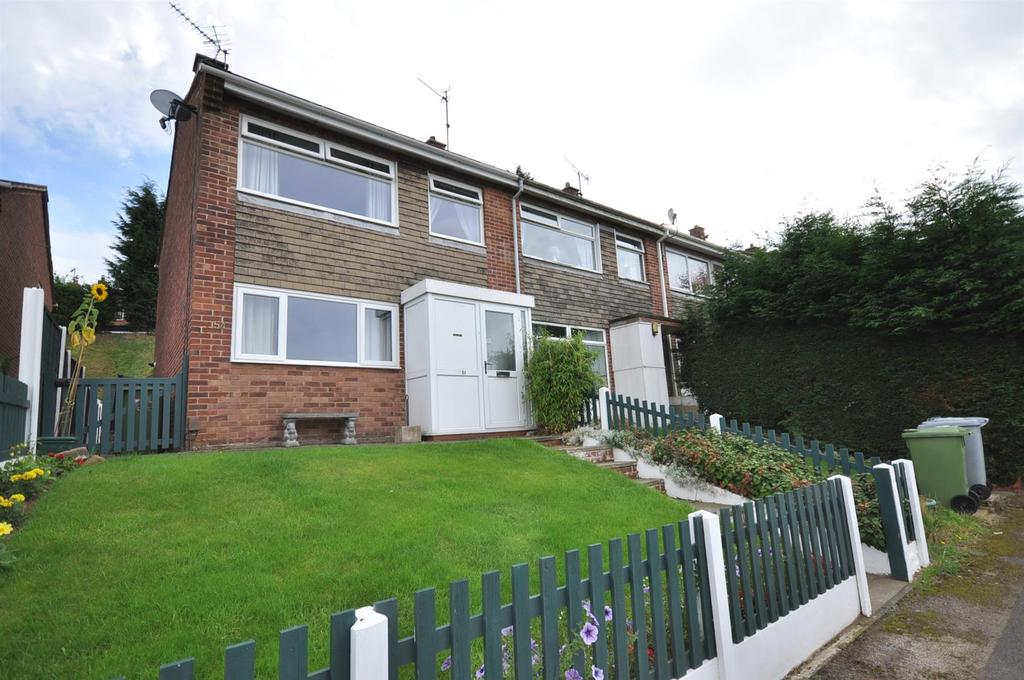 3 Bedrooms End Of Terrace House for sale in Hillside Road, Blidworth