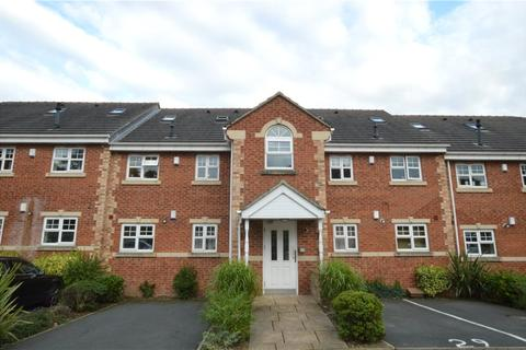 2 bedroom apartment for sale - Sycamore Chase, Pudsey, West Yorkshire