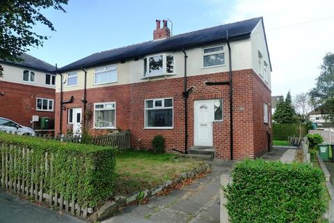 3 bedroom semi-detached house to rent - Broadgate Walk, Horsforth