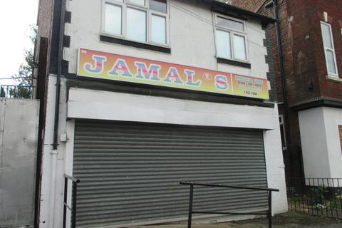 Property for sale - Brasshouse Lane, Smethwick B66