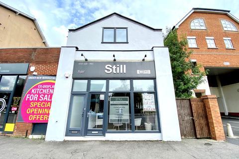1 bedroom flat to rent - Lordswood Road, Harborne, Birmingham B17