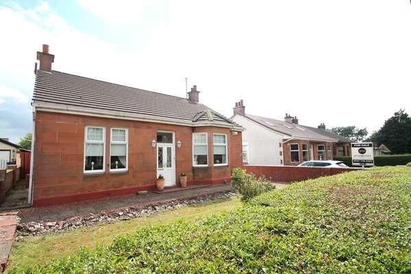 3 Bedrooms Detached Bungalow for sale in 174 Hamilton Road, Mount Vernon, Glasgow, G32 9QU