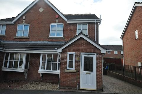 2 bedroom semi-detached house to rent - SEDGLEY - Valley Road