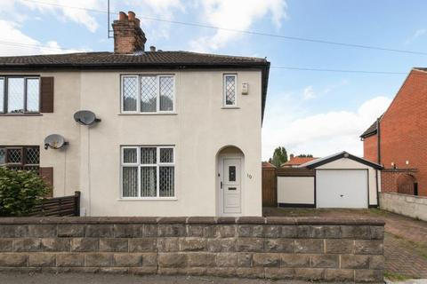 3 bedroom semi-detached house to rent - BRAMFIELD AVENUE, DERBY