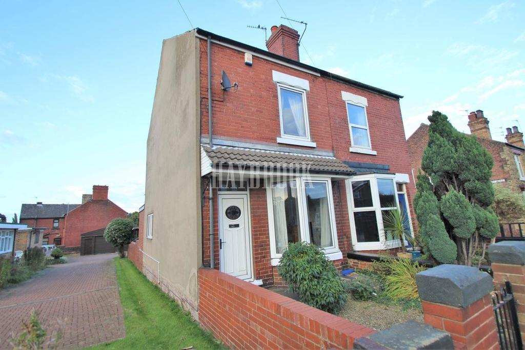 3 Bedrooms Semi Detached House for sale in Station Road, Bolton upon Dearne