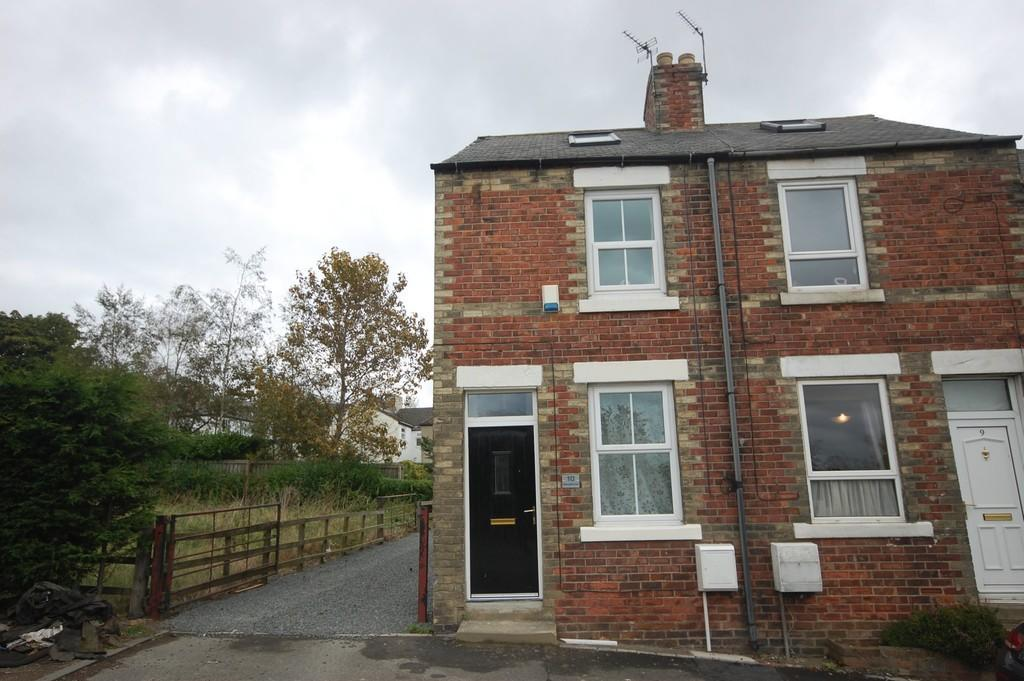 3 Bedrooms End Of Terrace House for sale in Newcastle Road, Crossgate