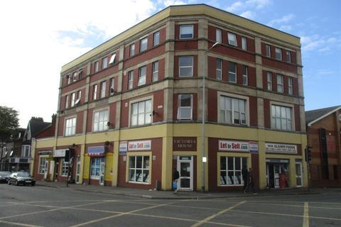 2 bedroom block of apartments to rent - Tudor Street, Riverside, Cardiff