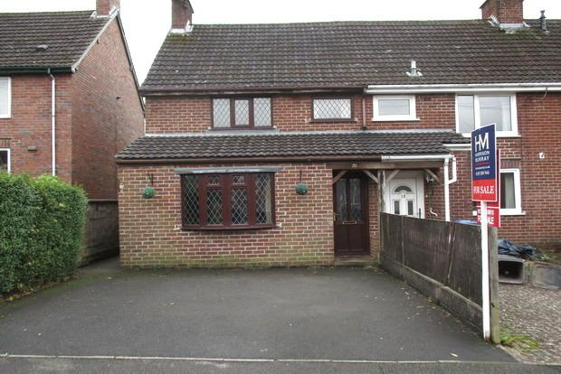 3 Bedrooms End Of Terrace House for sale in Highfield Road, Ashbourne, DE6