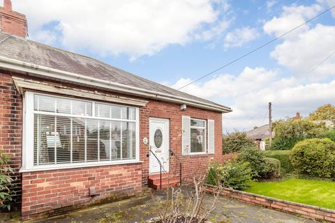 2 bedroom semi-detached house for sale - Whickham View, Newcastle Upon Tyne, Tyne And Wear