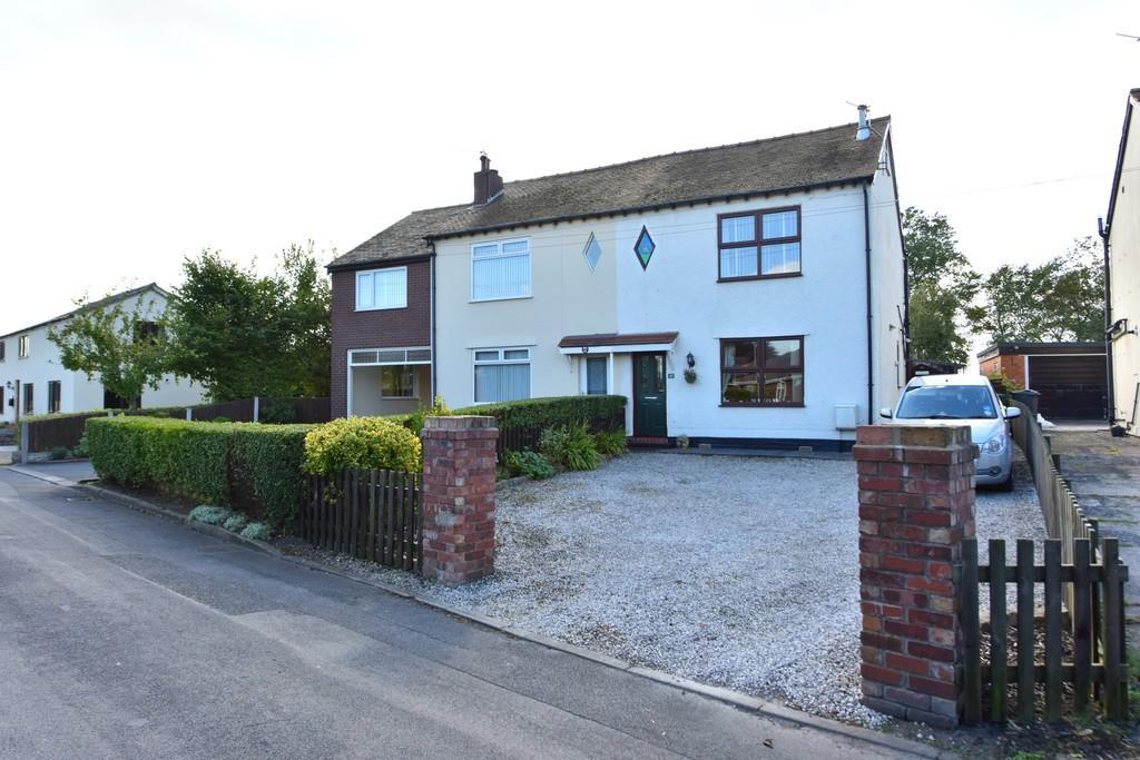2 Bedrooms Semi Detached House for sale in Moss Nook, Burscough