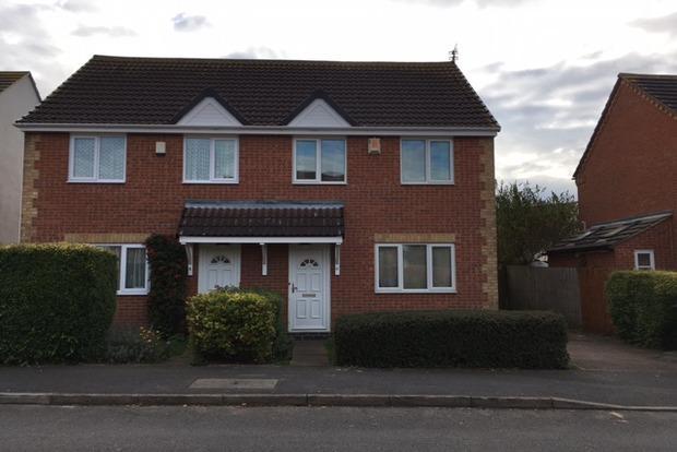 3 Bedrooms Semi Detached House for sale in Trefoil Close, Hamilton, Leicester, LE5