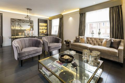 2 bedroom property for sale - South Audley Street, Mayfair, London, W1K