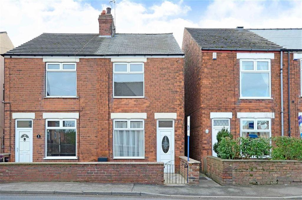 2 Bedrooms Semi Detached House for sale in 55, Barlborough Road, Barlborough, Chesterfield, Derbyshire, S43