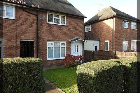 2 bedroom end of terrace house to rent - Shannon Road, Longhill, Hull, HU8 9PS