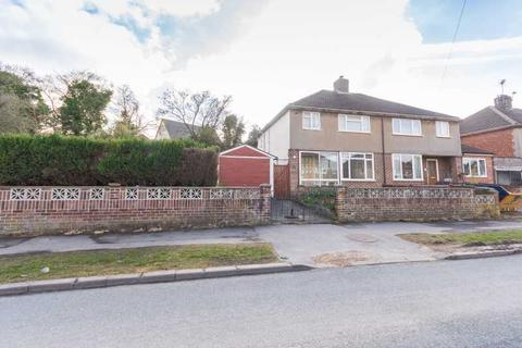 3 bedroom semi-detached house for sale - Lime Road, Oxford, OX2 9EQ, UK