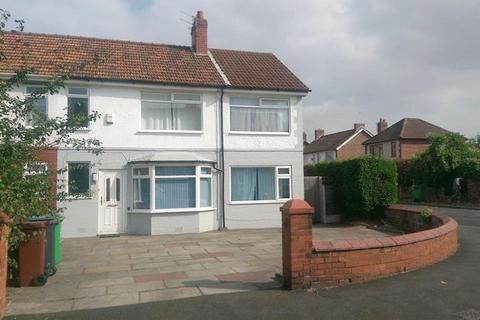 5 bedroom house to rent - 5 BEDROOM HOUSE SHARE Edgeworth Drive, Manchester