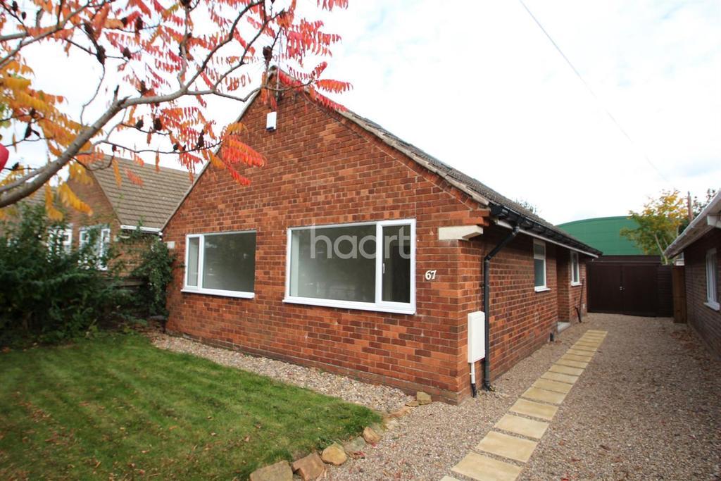 4 Bedrooms Bungalow for sale in Kingsbury Drive, Aspley, Nottingham