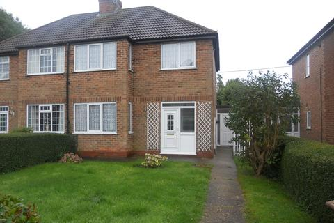 3 bedroom semi-detached house to rent - Westfield Close, Cottingham