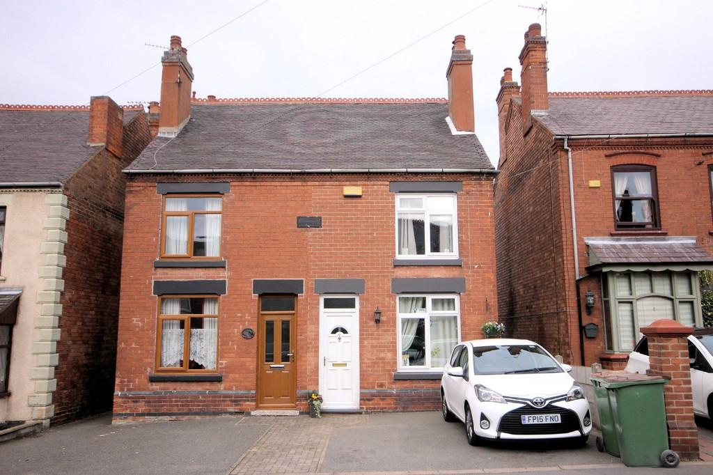 2 Bedrooms Semi Detached House for sale in Ashby Road, Donisthorpe