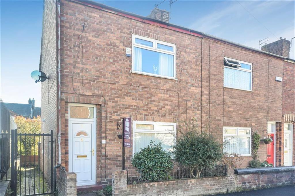 2 Bedrooms End Of Terrace House for sale in Beech Street, Swinton