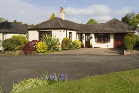 4 bedroom detached bungalow for sale - Kendal Drive, Cofton Hackett, Birmingham