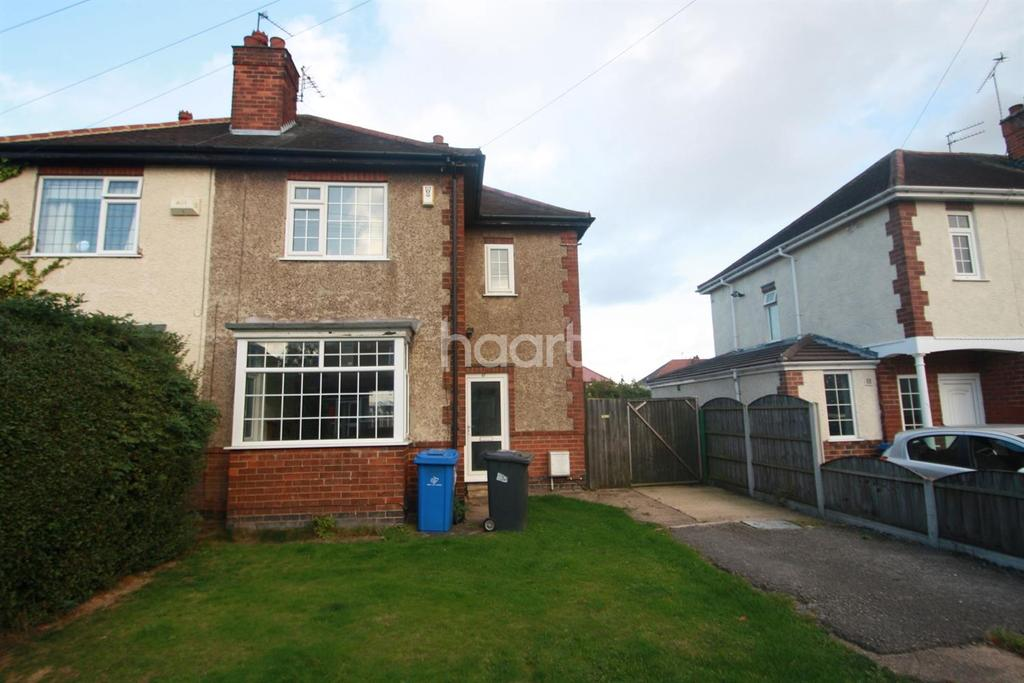 2 Bedrooms Semi Detached House for sale in Chadwick Avenue, Allenton