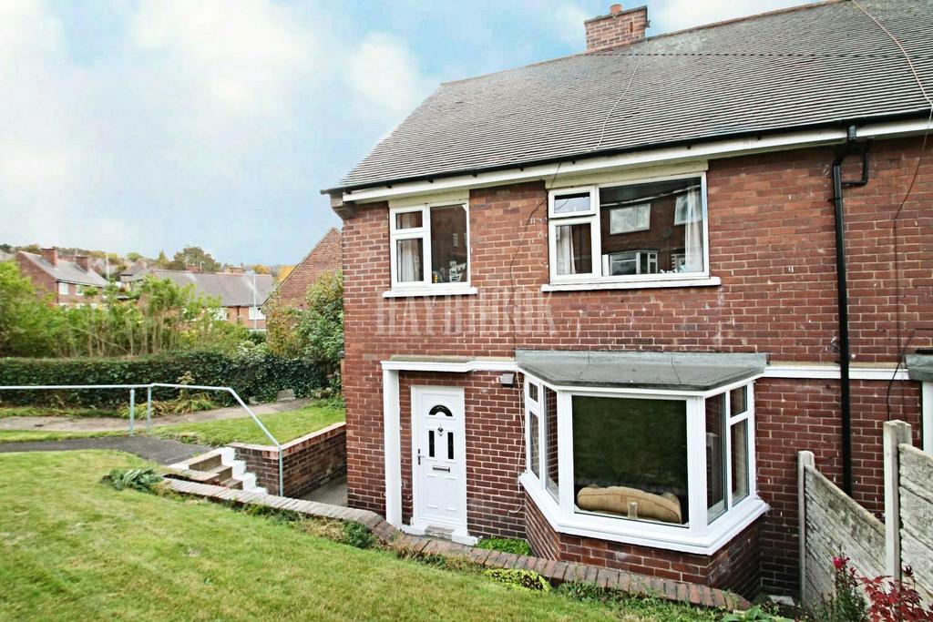 3 Bedrooms Semi Detached House for sale in Hamer Walk, East Herringthorpe