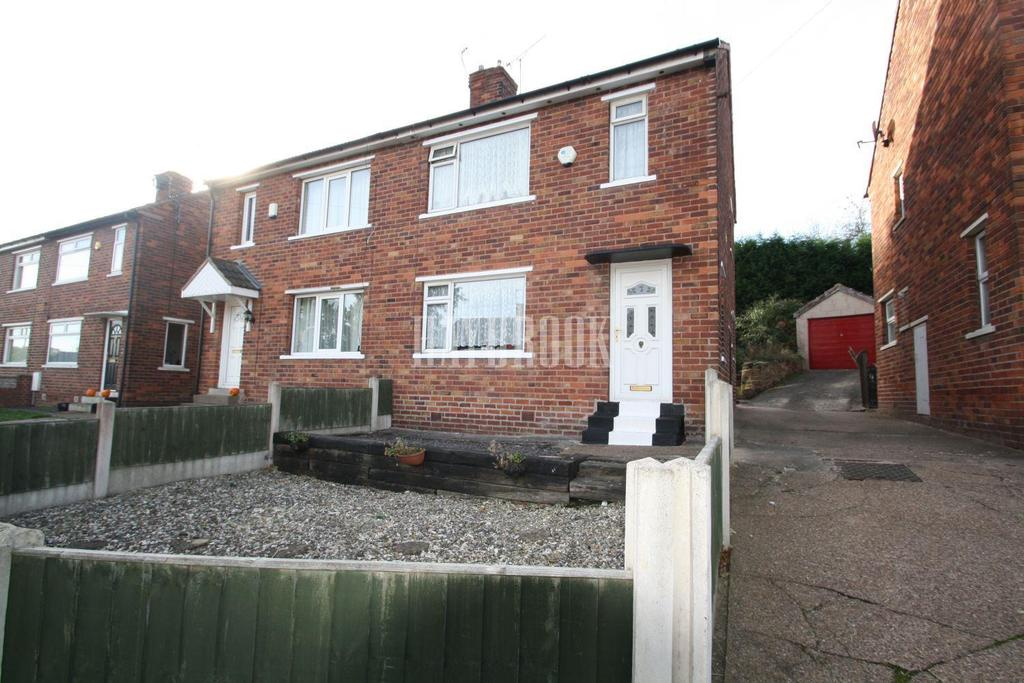 3 Bedrooms Semi Detached House for sale in Lamb Hill Close, Richmond, S13