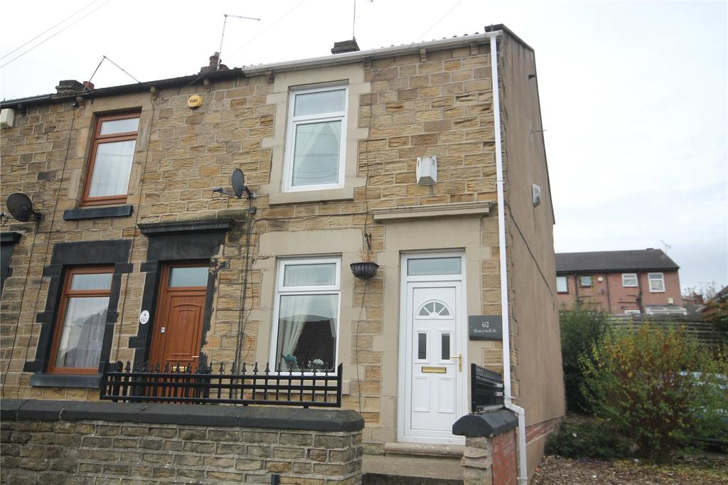 2 Bedrooms End Of Terrace House for sale in Honeywell Street, Barnsley, S71
