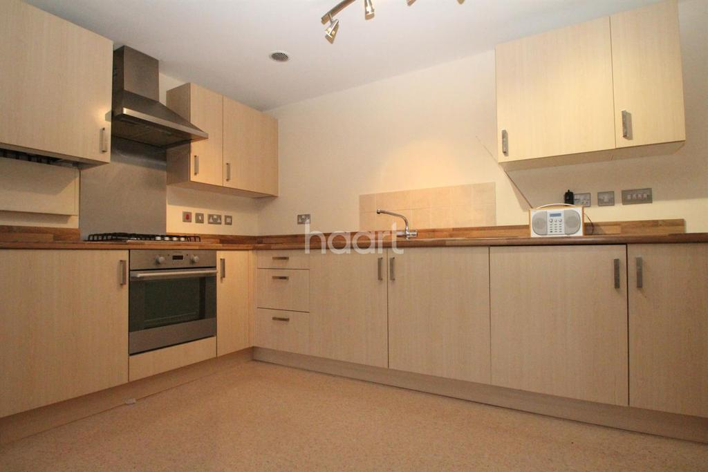 2 Bedrooms Flat for sale in Castle Point, Lincoln Road, Peterborough