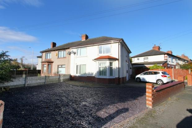 3 Bedrooms Semi Detached House for sale in Kenyons Lane North Haydock St Helens