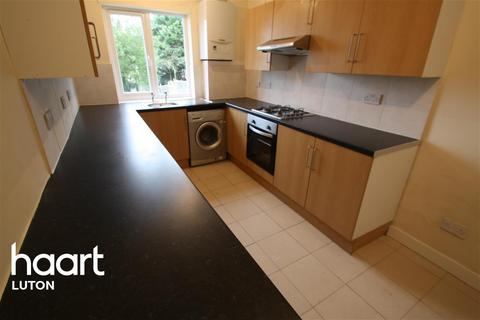 3 bedroom detached house to rent - Hitchin Road, Luton
