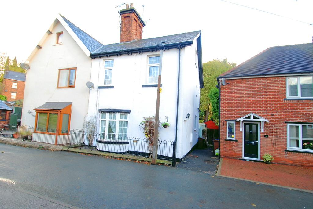 3 Bedrooms Semi Detached House for sale in Ratten Row, Dodworth, Barnsley S75