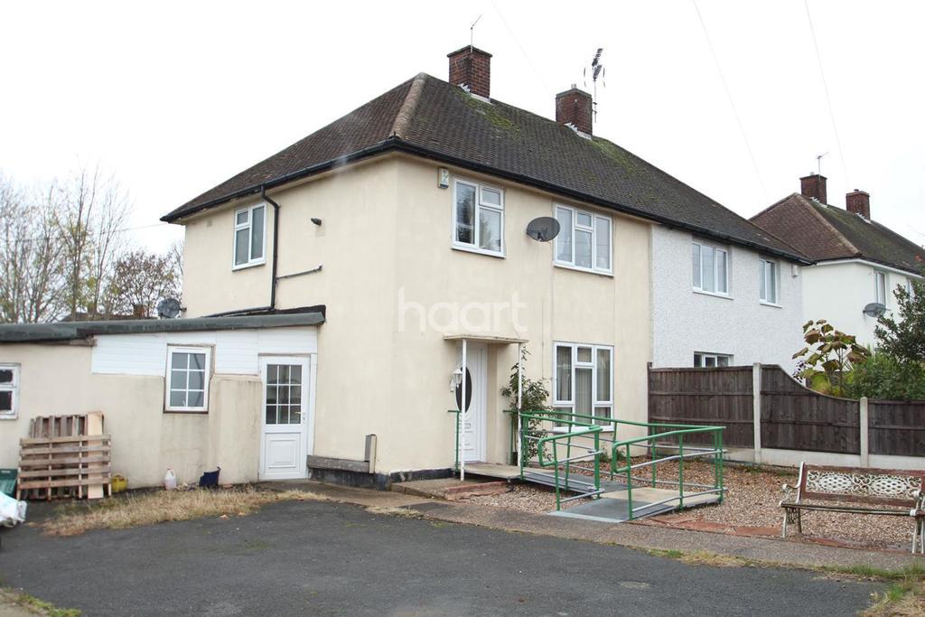 3 Bedrooms Semi Detached House for sale in Tremayne Road, Bilborough