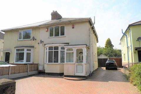 3 bedroom semi-detached house to rent - Walsall Road, Pelsall, Walsall