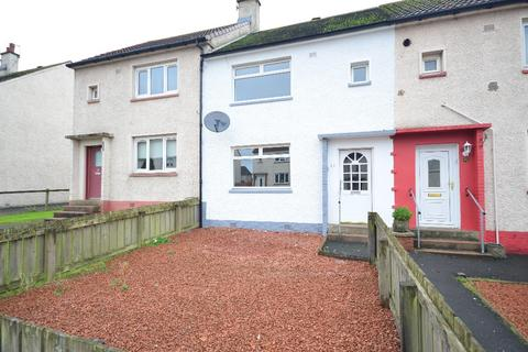2 bedroom terraced house to rent - Baillie Drive, Bothwell, South Lanarkshire, G71 8JG