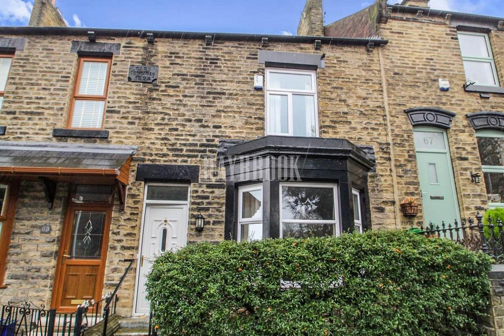 2 Bedrooms Terraced House for sale in Cemetery Road, Wombwell