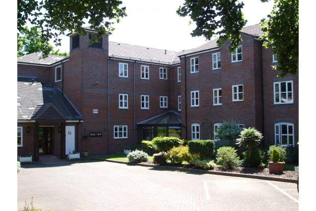 2 Bedrooms Flat for sale in HIGH VIEW, 77 HIGHGATE ROAD, WALSALL