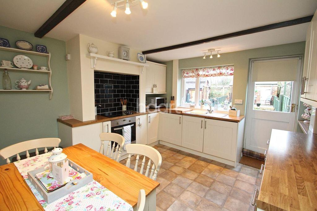 2 Bedrooms Terraced House for sale in Main Street, Brinsley