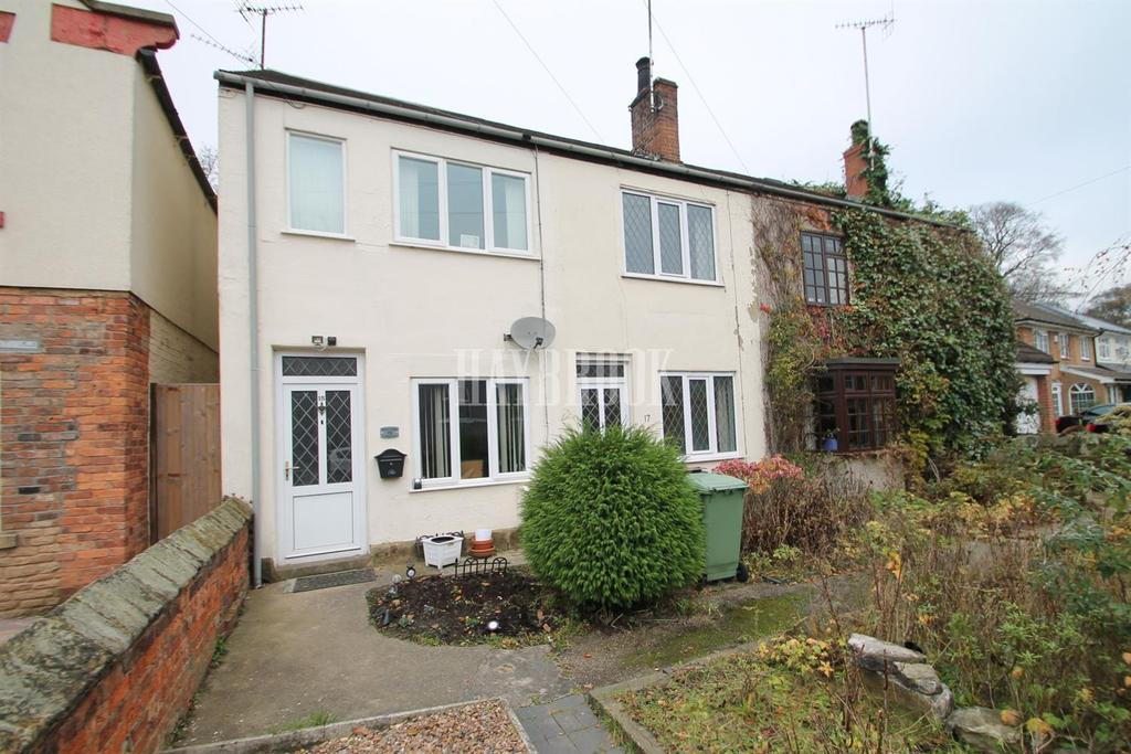 3 Bedrooms End Of Terrace House for sale in College Road, Spinkhill