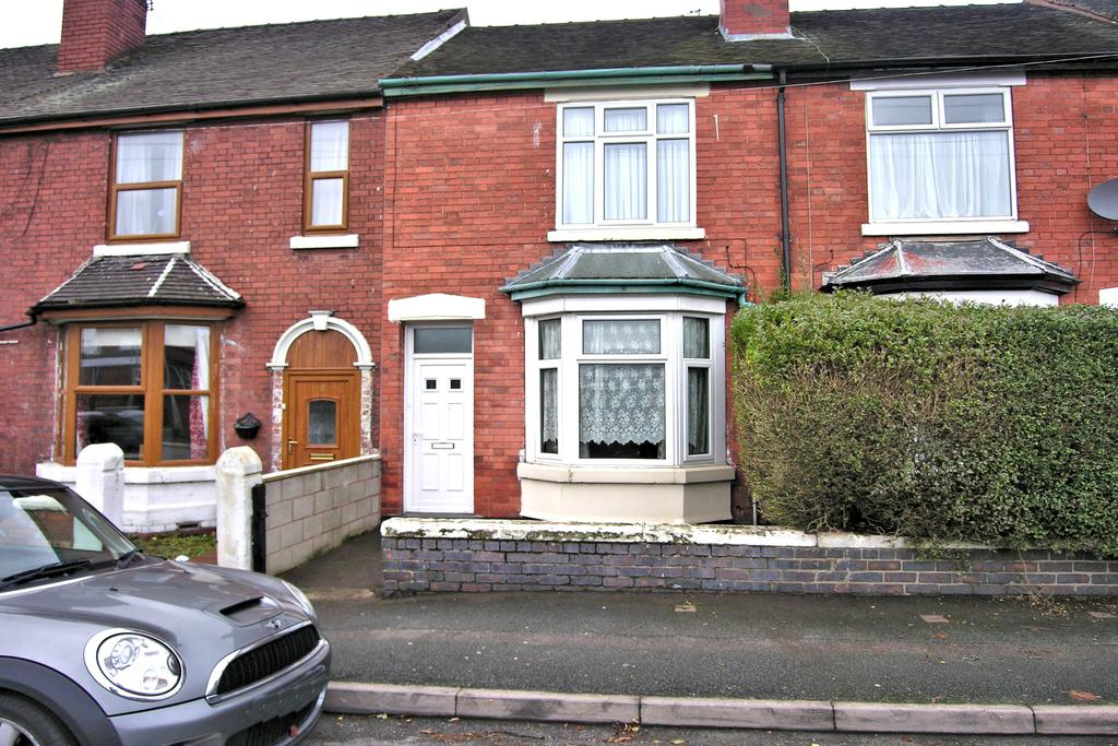 3 Bedrooms Terraced House for sale in OXFORD GARDENS, STAFFORD ST16