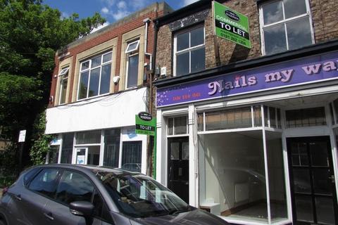 2 bedroom maisonette to rent - Bedford Street, North Shields - Two Bedroom Maisonette