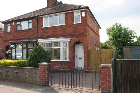 2 bedroom house to rent - Aylestone