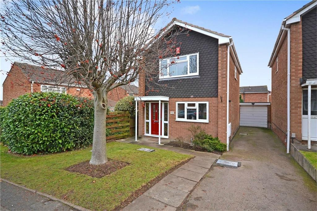 3 Bedrooms Detached House for sale in Coombe Park Road, Clifford Park, COVENTRY, West Midlands