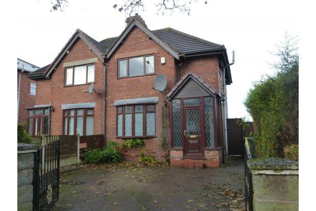 3 Bedrooms House for sale in ALUMWELL ROAD, WALSALL