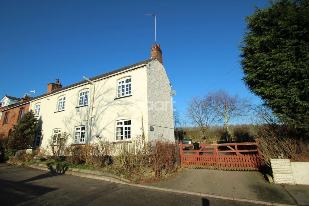 4 Bedrooms Cottage House for sale in Mill Lane, Heather, Coalville