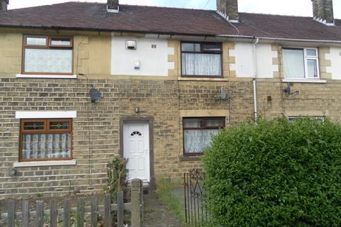 2 bedroom terraced house for sale - Central Avenue,  Bradford, BD5