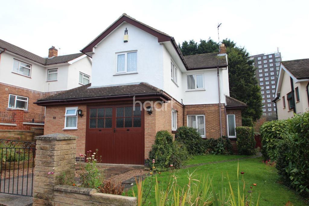 4 Bedrooms Detached House for sale in Elmswood Gardens, Sherwood