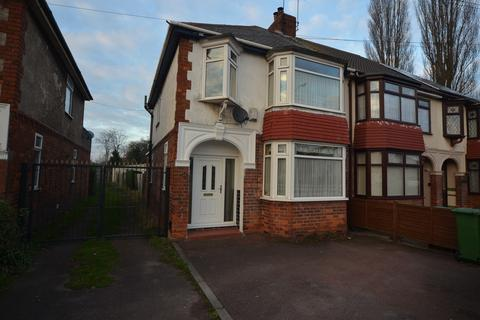 3 bedroom detached house to rent - Boothferry Road, West Hull